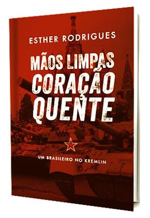 Nelson Rodrigues estreia na literatura