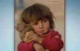 Carinho maternal na Faixa de Gaza