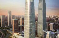 Terceiro hotel da marca Jen na China abre abre em Pequim em janeiro
