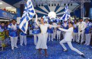 Comissão de frente da Portela ensaia coreografia na Hebraica Rio