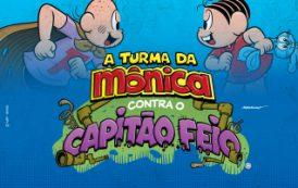 Turma da Mônica contra o Capitão Feio se apresenta no Teatro Bradesco Rio