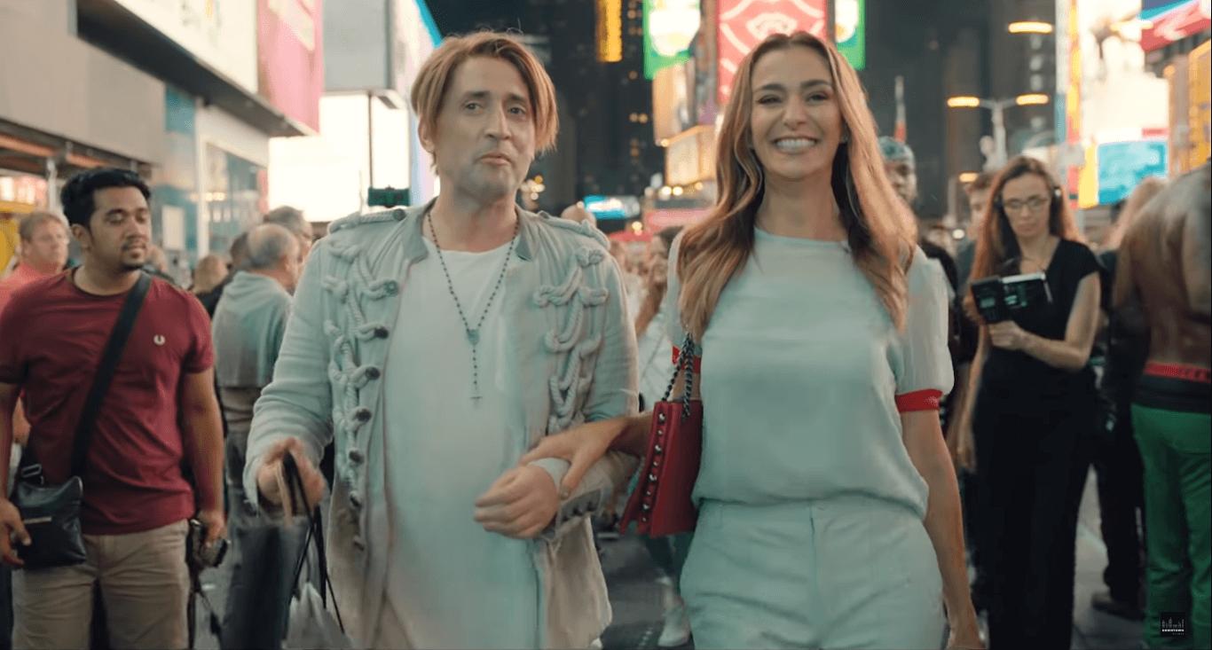 """Mônica Martelli e Paulo Gustavo formam dupla inseparável no trailer de """"Minha Vida Em Marte"""""""