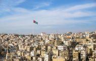 Jordânia: um destino inusitado e inspirador