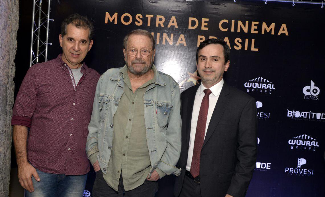 """""""Mostra de Cinema ChinaBrasil"""" exibe o filme """"Diminuta"""""""