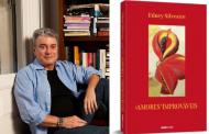 """Globo Livros lança """"Amores improváveis"""", o novo romance de Edney Silvestre"""