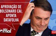 Pandemia decai, Bolsonaro cai